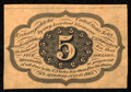 Fractional Currency:First Issue, Fr. 1231SP 5¢ First Issue Narrow Margin Back Choice About New.. ...