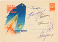 Transportation:Space Exploration, Soviet Philatelic Cover Signed by Yuri Gagarin and Five OtherCosmonauts. ...