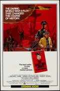 """Movie Posters:War, The Eagle Has Landed (Columbia, 1976). One Sheet (27"""" X 41"""").Advance. War.. ..."""