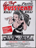 "Movie Posters:Sexploitation, Faster, Pussycat! Kill! Kill! (Eve Productions, R-1985). FrenchGrande (47"" X 63""). Sexploitation.. ..."