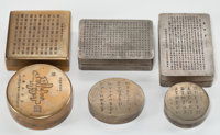 SIX CHINESE BRASS AND METAL INK BOXES Late Qing Dynasty Marks: (various) 4-7/8 inches long (12.5 cm) (lar
