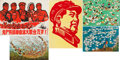 Fine Art - Work on Paper:Print, VARIOUS CHINESE ARTISTS (20th Century). Five posters (two withhand-coloring). Posters on paper . Various dimensions. ...(Total: 5 Items)