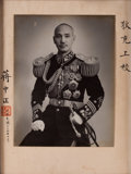 Photographs:20th Century, CHINESE SCHOOL (20th Century). Portrait of Chiang Kai-skek.Gelatin silver. 11-1/2 x 9 inches (29.2 x 22.9 cm). Stamped ...