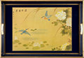 Political:Presidential Relics, Serving Tray with Hummingbirds and Chinese Characters, Benefiting Lady Bird Johnson Wildflower Center....
