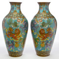 Asian:Chinese, A PAIR OF MONUMENTAL CHINESE CLOISONNÉ PALACE VASES. Maker unknown,Chinese, Qing dynasty . 41 inches high x 10-1/2 inches d... (Total:2 Items)