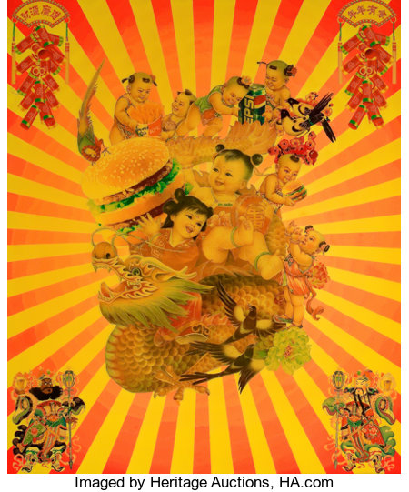 LUO BROTHERS (Chinese)Welcome World Famous Brand, 2005Lacquer on wood47 x 40 inches (119.4 x 101.6 cm)...