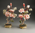 Miscellaneous: , Pair Of Chinese Ivory Polychrome Chrysanthemum Planters . China.Mid-Twentieth Century. Ivory and enamel. Marks: each with...(Total: 2 Items)