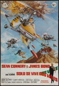 """Movie Posters:James Bond, You Only Live Twice (United Artists, 1967). Spanish One Sheet (26.5"""" X 39""""). James Bond.. ..."""