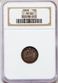 Proof Seated Dimes: , 1868 10C PR63 NGC. NGC Census: (31/61). PCGS Population (57/58).Mintage: 600. Numismedia Wsl. Price for problem free NGC/P...