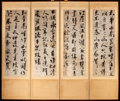 Asian:Other, PAIR OF KOREAN CALLIGRAPHIC SCREENS . Kim Jeong-hui (Korean,1786-1856) early 19th century. 72 x 87-5/8 inches (182.9 x 222....(Total: 2 Items)