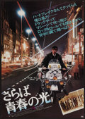 "Movie Posters:Rock and Roll, Quadrophenia (World Northal, 1979). Japanese B2 (20"" X 29""). Rockand Roll.. ..."