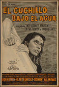 """Movie Posters:Drama, Knife in the Water (Set Film, 1963). Argentinean Poster (29"""" X43""""). Drama.. ..."""