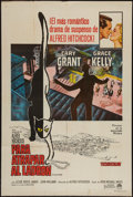 """Movie Posters:Hitchcock, To Catch a Thief (Paramount, 1955). Argentinean Poster (29"""" X 43"""") Style A. Hitchcock.. ..."""