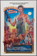 """Movie Posters:Action, Big Trouble in Little China (20th Century Fox, 1986). One Sheet(27"""" X 41""""). Action.. ..."""