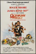 "Movie Posters:James Bond, Octopussy (MGM/UA, 1983). Argentinean Poster (29"" X 43""). James Bond.. ..."