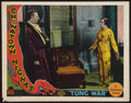 "Movie Posters:Crime, Chinatown Nights (Paramount, 1929). Lobby Card (11"" X 14""). Crime....."