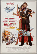 "Movie Posters:James Bond, Octopussy (MGM/UA, 1983). Poster (40"" X 60""). James Bond.. ..."