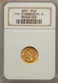 Liberty Quarter Eagles, 1859 $2 1/2 Old Reverse, Type One MS61 NGC....