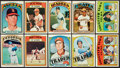 Baseball Cards:Sets, 1972 Topps Baseball Complete Set (787). ...