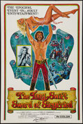 "Movie Posters:Sexploitation, The Long Swift Sword of Siegfried (EVI, 1971). One Sheet (28"" X42""). Sexploitation.. ..."