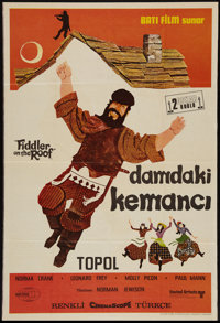 "Fiddler on the Roof (United Artists, 1973). Turkish One Sheets (2) (26.75"" X 39.25""). Musical. ... (Total: 2 I..."