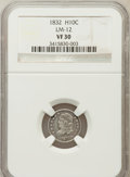 Bust Half Dimes, 1832 H10C VF30 NGC. LM-12. NGC Census: (4/790). PCGS Population(13/740). Mintage: 965,000. Numismedia Wsl. Price for probl...