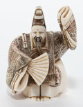 Asian:Japanese, A JAPANESE IVORY OKIMONO OF AN EMPEROR . Maker unidentified,Japanese, Meiji period (1868-1912). Marks: (signed)...