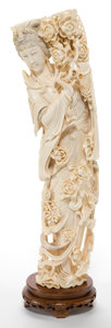 Asian:Chinese, A CHINESE IVORY FIGURE OF GUANYIN . Maker unknown, Chinese, lateQing Dynasty . 18 inches high (45.7 cm) (ivory). ...