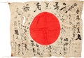 "Militaria:Ephemera, WWII Japanese Hinomaru Yosekagi ""Good Luck"" Flag...."