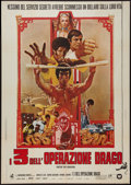 "Movie Posters:Action, Enter the Dragon (Warner Brothers, 1973). Italian 2 - Foglio (39"" X55""). Action.. ..."