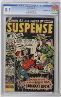 """Suspense #5 Davis Crippen (""""D"""" Copy) (Atlas, 1950) CGC VF+ 8.5 Off-white to white pages. A great Golden Age ho..."""