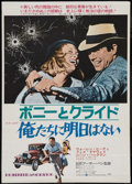 "Movie Posters:Crime, Bonnie and Clyde (Warner Brothers-Seven Arts, R-1973). Japanese B2(20"" X 29""). Crime.. ..."
