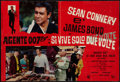 "Movie Posters:James Bond, You Only Live Twice (United Artists, 1967). Italian Photobusta (18"" X 26.5""). James Bond.. ..."