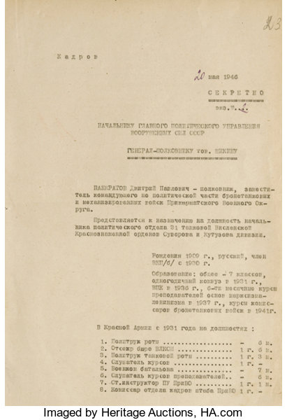 Leonid Brezhnev Typed Document Signed, two pages, 1946, | Lot #25374