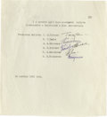 "Autographs:Non-American, Soviet Document Signed By Six Cosmonauts. 8.5"" x 10.75"", October14, 1963. This typed document in Cyrillic characters lists ..."