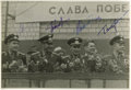 "Autographs:Non-American, Signed Photograph of Four Cosmonauts, 4.75"" x 7"", 1960s. A candidoutdoor shot captures Gagarin, Titov, Nikolaev and Popovic..."