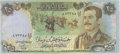 "Autographs:Non-American, Saddam Hussein: A Group Lot of 61 Coalition Propaganda Leaflets inthe Style of Saddam's Bank Notes. These ""bills"" were drop...(Total: 61 )"