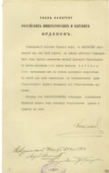"Autographs:Non-American, Czar Nicholas II Document Signed ""Nicholas"" (in Cyrillic).One page, 8.5"" x 14"", np, December 24, 1914. The document bea..."