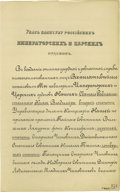 "Autographs:Non-American, Czar Nicholas II Document Signed ""Nicholas"" (in Cyrillic).Three pages, 8.5"" x 14"", St. Petersburg, nd. Undated, but end..."