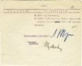 "Autographs:Non-American, Leon Trotsky Document Signed ""L. Trotsky"" (in Cyrillic). Onepage (last page of an eight page document), 8.75"" x 14.5"", ..."
