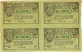 Miscellaneous:Ephemera, Puerto Rico, Block of Four Lottery Tickets dated March 15, 1935. Attractively printed in black on a green security paper sto...