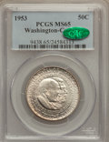 Commemorative Silver: , 1953 50C Washington-Carver MS65 PCGS. CAC. PCGS Population(312/62). NGC Census: (224/74). Mintage: 8,003. Numismedia Wsl. ...