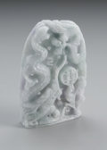 Asian:Chinese, CHINESE CARVED HARDSTONE PLAQUE. Chinese carved hardstone plaque,depicting a phoenix and dragon flanking a medallion, of ...