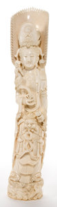 Asian:Chinese, A LARGE CHINESE IVORY FIGURE OF GUANYIN . Maker unidentified,Chinese, late Qing Dynasty. Marks: (chop mark). 25-1/2 inches ...