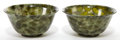 Asian:Chinese, A PAIR OF CHINESE SPINACH JADE BOWLS . Maker unknown, Chinese, lateQing dynasty . 1-3/4 inches high x 3-7/8 inches diameter... (Total:2 Items)