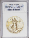 High Relief Double Eagles: , 1907 $20 High Relief, Wire Rim--Cleaned--ANACS. MS60 Details. A mildly cleaned example of this famous and historic gold typ...