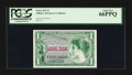 Military Payment Certificates:Series 651, Series 651 $1 PCGS Gem New 66PPQ.. ...