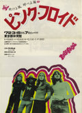 Music Memorabilia:Posters, Pink Floyd Japanese Handbill (1972) The Floyd invade Japan for aseries of shows in March, 1972, advertised by this unusual ...