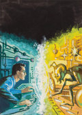 Pulp, Pulp-like, Digests, and Paperback Art, EDMUND (EMSH) EMSHWILLER (American, 1925-1990). Preliminarypaperback cover. Gouache and tempera on board. 7 x 5 in.. Si...