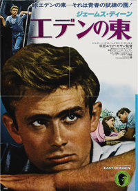 """East of Eden"" (Warner Brother, R-1957/R-1970s). Insert (13"" X 36"") and Japanese Posters (20"" X..."